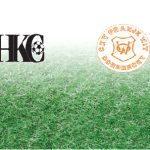HKC zet zegereeks voort tegen Oranje Wit