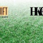 HKC onderuit bij koploper Swift
